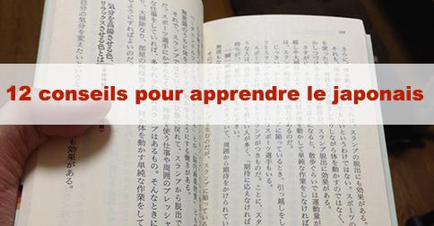 comparatif japonais