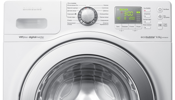 comparatif machine a laver